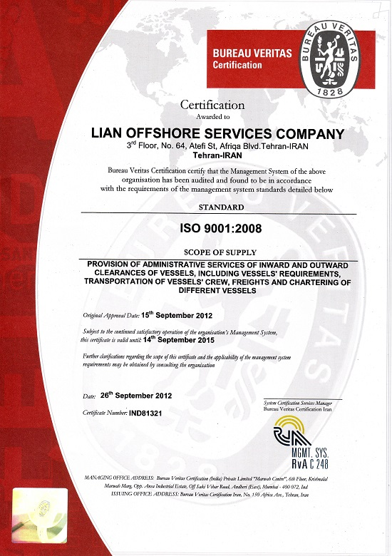 ISO 9001 - 2008